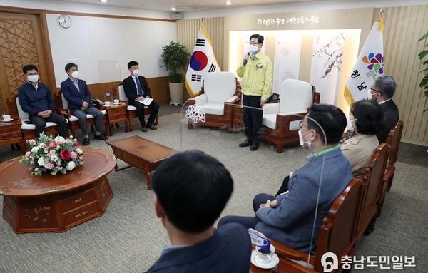 양승조 지사, 도·시군 자원봉사센터장과 정책간담회