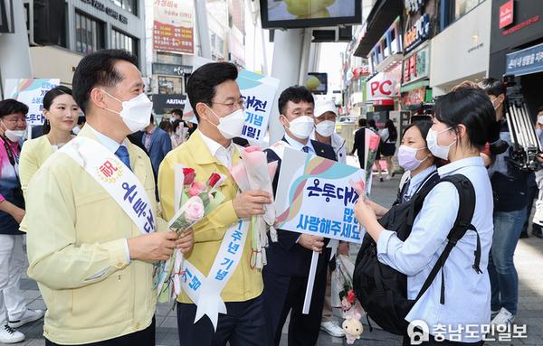 대전시, 온통대전 첫돌 축하, 시민과 함께 풍성한 온통세일
