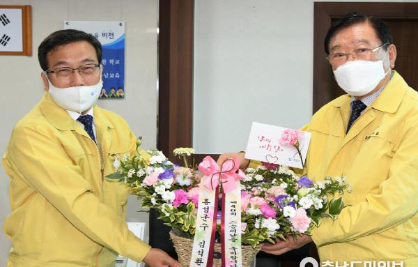 김석환 홍성군수, 스승의 날 맞아 감사와 존경의 마음 전달