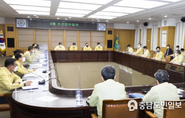 대전시 허 시장, 연휴로 인한 코로나 확산 조기진화 총력대응 당부