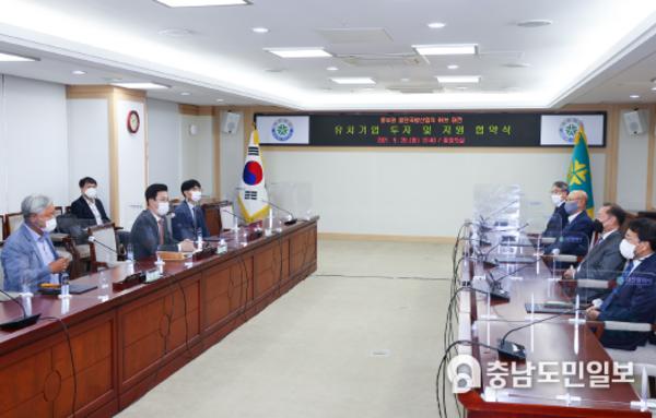 대전시, 첨단국방기술기업 6개사와 투자협약 체결